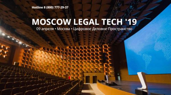 Moscow-Legal-Tech-yuridicheskiy-servis-Solver